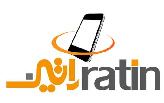 موبایل راتین