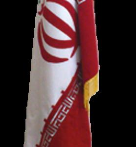پرچم با پایه ایستاده